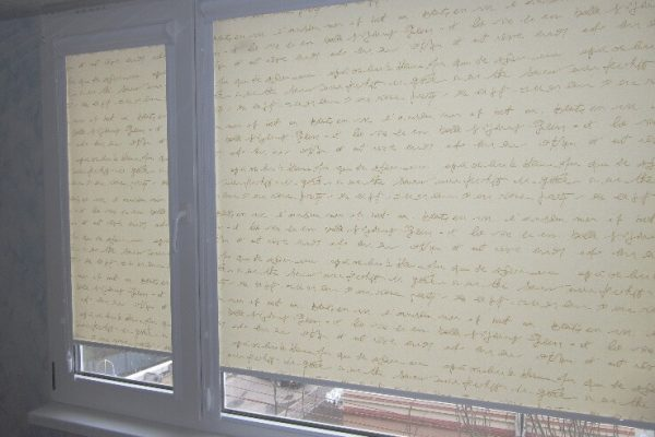 Roller-Blinds-with-writings2